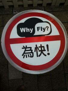 Hongkong Park 4